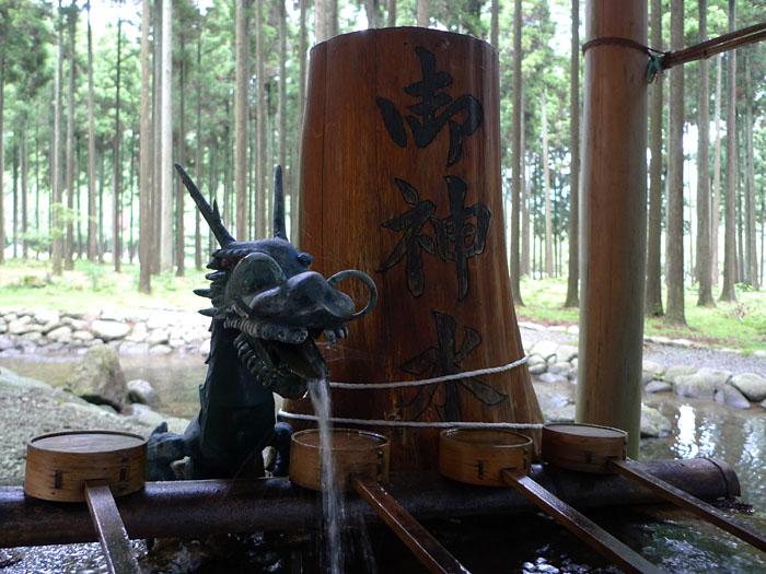 御神水 天戸間見の森 青玉神社