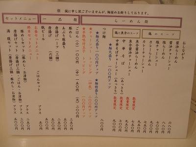 s-DSCF5907.jpg