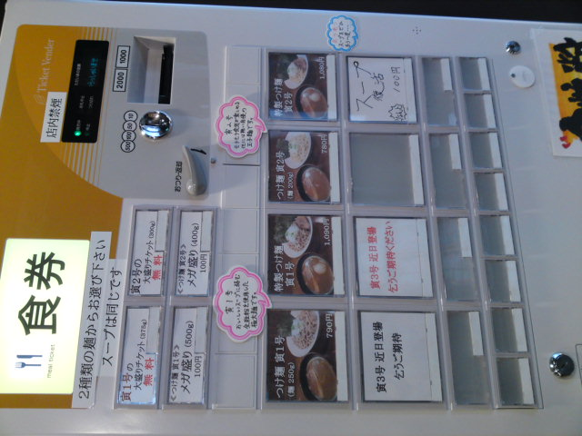 tora_ken.jpg