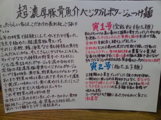 tora_poster.jpg
