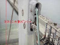 21_20130218133219.jpg