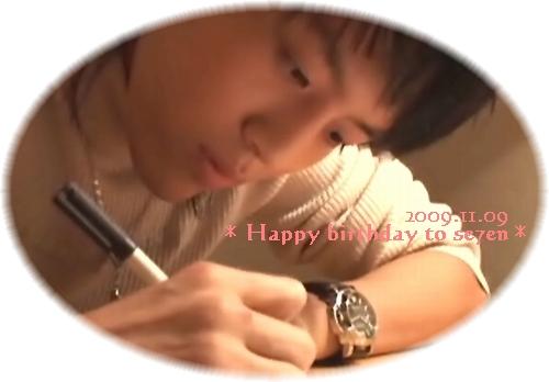 birthday-7-20091109.jpg