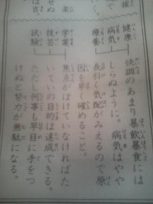 DCF_0726初詣5