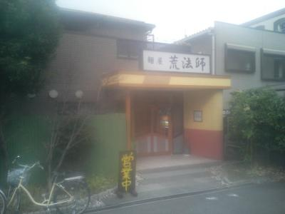 DCF_0755つけ麺1