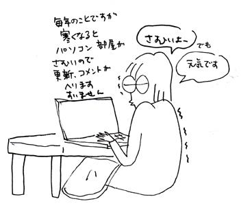 091129aki.jpg