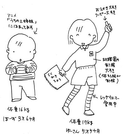 091129yuto.jpg
