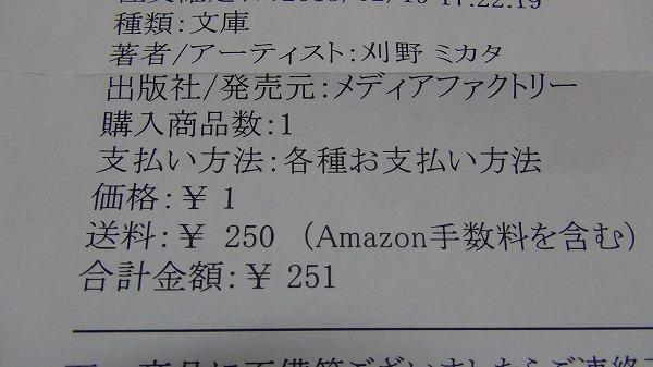 s-DSC00537.jpg