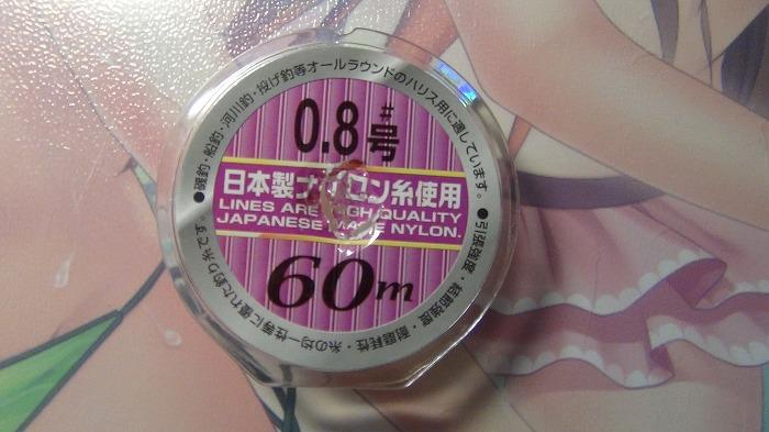 s-DSC00575.jpg