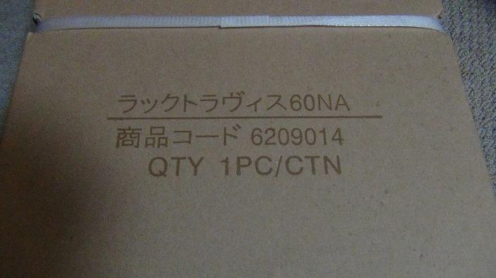 s-DSC00577.jpg
