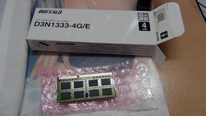 s-DSC00589.jpg