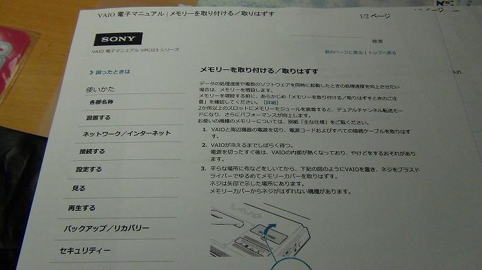 s-DSC00591.jpg