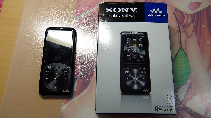 s-DSC00621.jpg