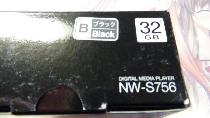 s-DSC00622.jpg