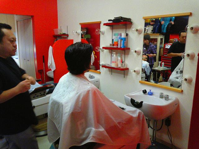 hairchpper02.jpg