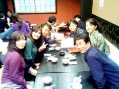 新年会2010