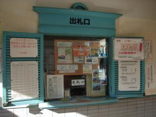 銚子の旅5