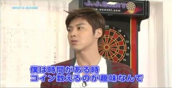 1円玉ゲーム5