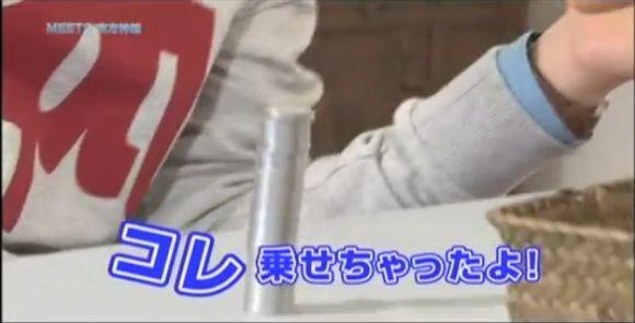 1円玉ゲーム43