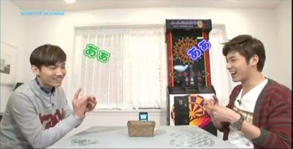 1円玉ゲーム57