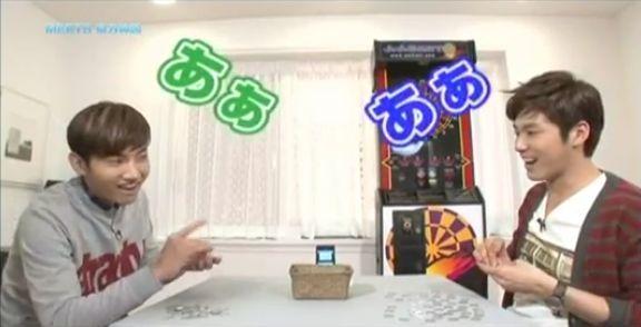 1円玉ゲーム56