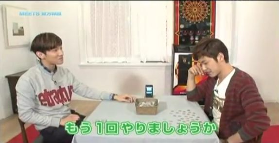 1円玉ゲーム63