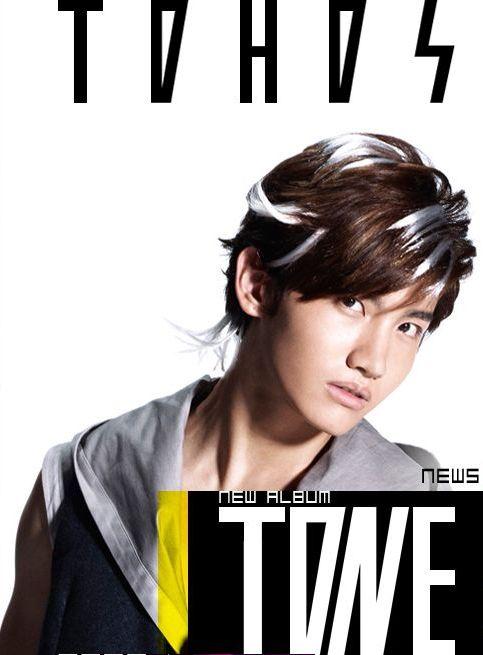 コピー (2) ~ TONE