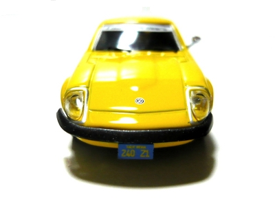 Datsun_240Z_5.jpg