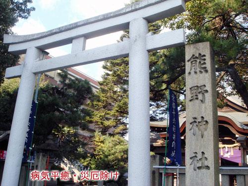 熊野神社1
