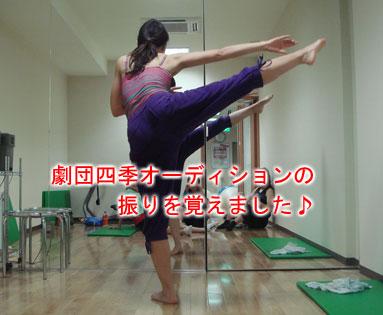 yosiko1