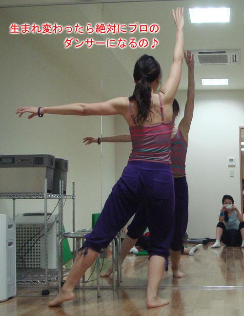 yosiko3
