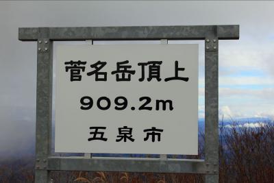 1_20130128223918.jpg