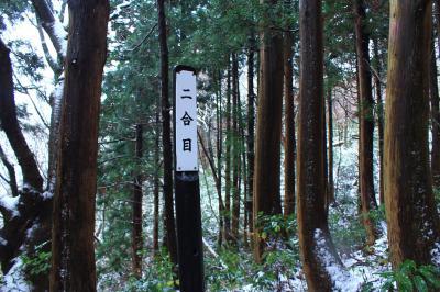 4_20130217213526.jpg