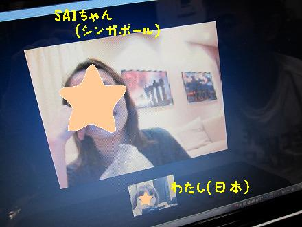1IMG_0241.jpg
