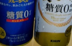 ビール選び