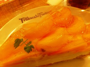 柿のタルト