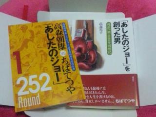 100125_004727.jpg