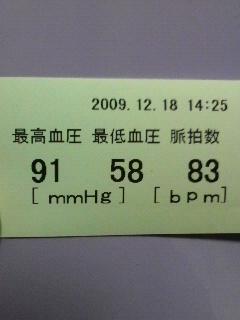 2009121900450000.jpg
