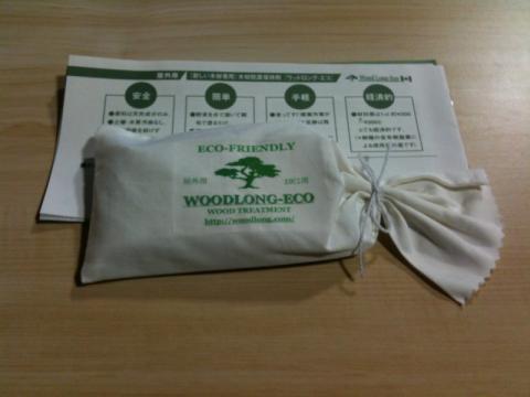 woodlongeco100