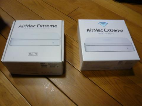AirMac Extreme2daime1