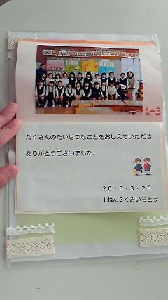 201003250948001.jpg