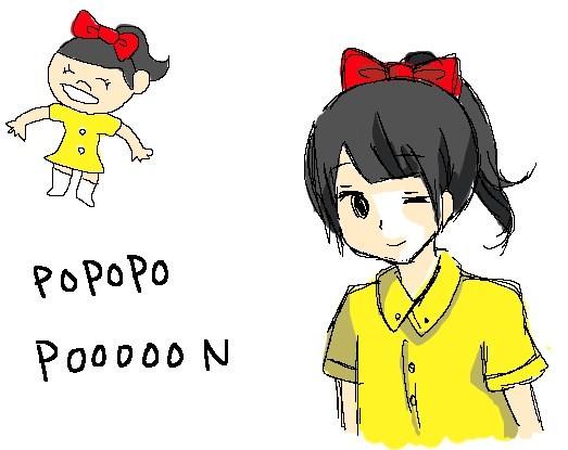 popopopo-ngirl.jpg