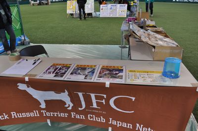 2010.12.23 Dogs SHIPPO Festa 003