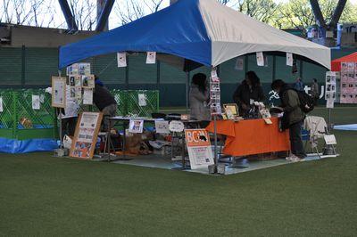 2010.12.23 Dogs SHIPPO Festa 006