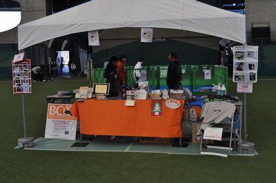 2010.12.23 Dogs SHIPPO Festa 009