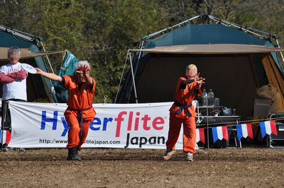 2011.1.8 HFJ秋ヶ瀬 345