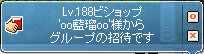 03-Shot20100404133058.png