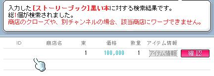 03-Shot20100604011904.png