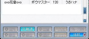 08-Shot20100530162636.png