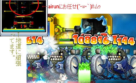 09-Shot20100321014023.png