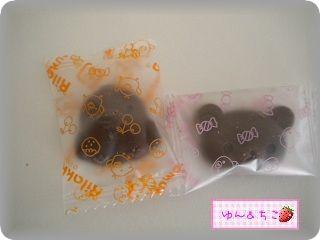 リラックマチョコレート缶-5